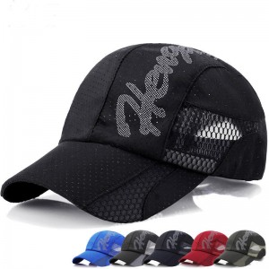 Cool Cap Mesh Gorras Summer Baseball Hats  Hat  Hip Caps Sun Trucker Hop  eb-25766489